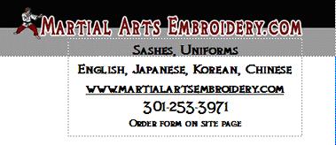 Martial arts dating website